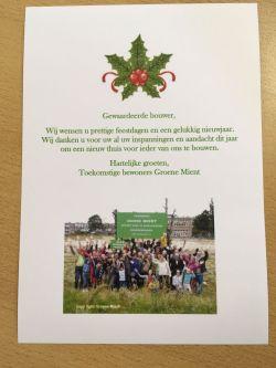 Kerstlunch bouwers 21.12.2016 IMG-20170119-WA0002